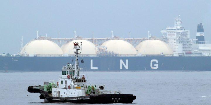 Tout savoir sur le gaz naturel liquéfié